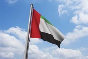 Alquiler de coches Emiratos Árabes Unidos