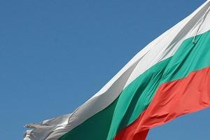 Alquiler de coches Bulgaria