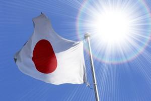 Alquiler de coches Japón