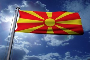 Alquiler de coches Macedonia