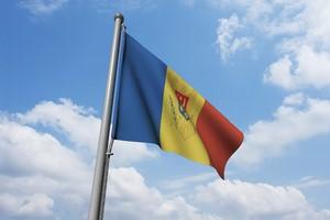 Alquiler de coches Moldavia