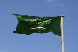 Alquiler de coches Arabia Saudí