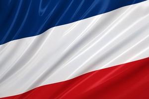 Alquiler de coches Serbia