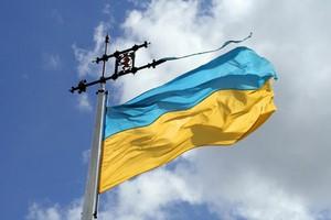 Alquiler de coches Ucrania